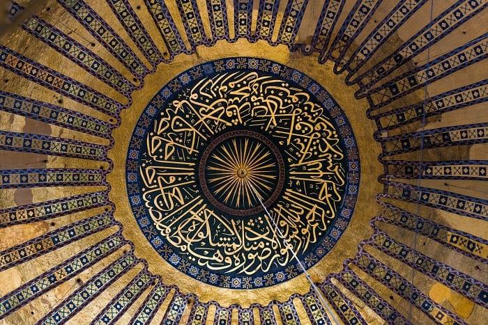 Santa Sophia Istanbul, architecture and the dome